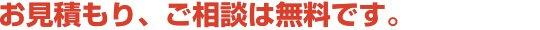 北海道,札幌市,白石区,オーボエ,修理